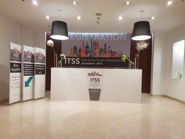 כנס ITSS – בינוי עמדת רישום ומיתוג אירוע