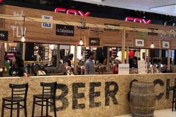 בינוי בר ענק לטובת פסטיבל בירה